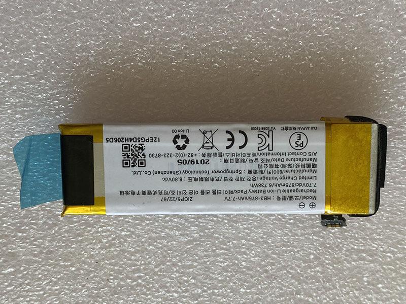 Batterie interne HB3-875mAh