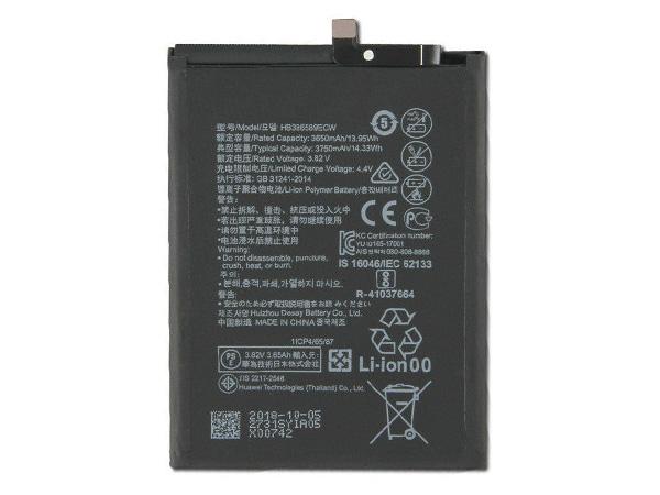 Batterie interne smartphone HB386589ECW