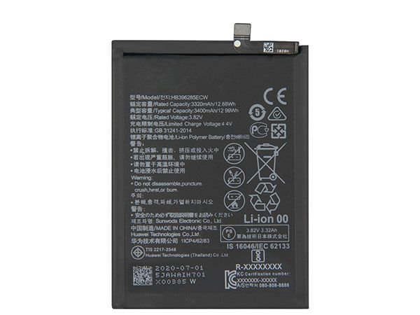 Batterie interne smartphone HB396285ECW