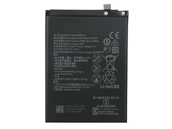 Batterie interne smartphone HB396286ECW