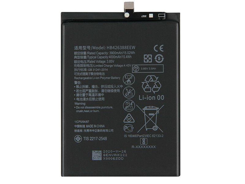 Batterie interne smartphone HB426388EEW
