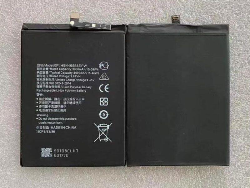 Batterie interne smartphone HB446588EFW