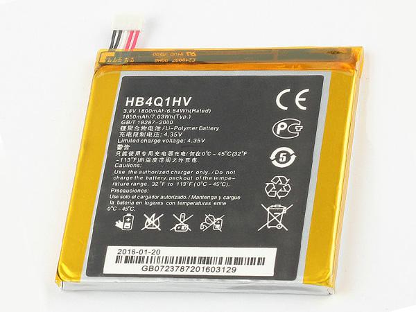 Batterie interne smartphone HB4Q1HV
