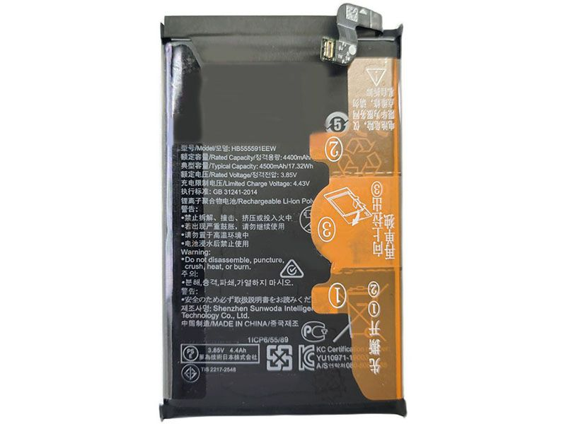 Batterie interne smartphone HB555591ECW