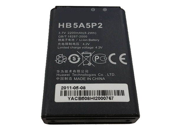 Batterie interne HB5A5P2