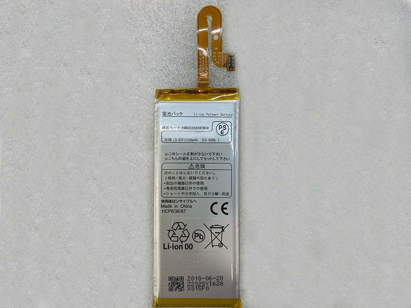 Batterie interne smartphone HB603689EBW