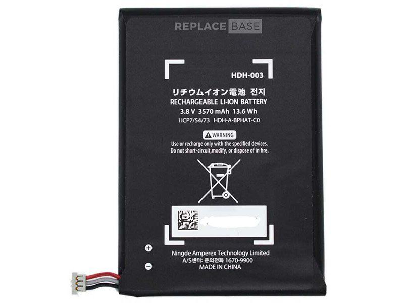 Batterie interne HDH-003