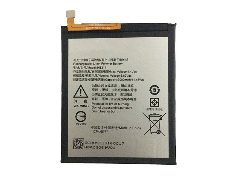 Batterie interne smartphone HE314