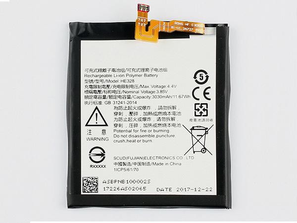 Batterie interne smartphone HE328