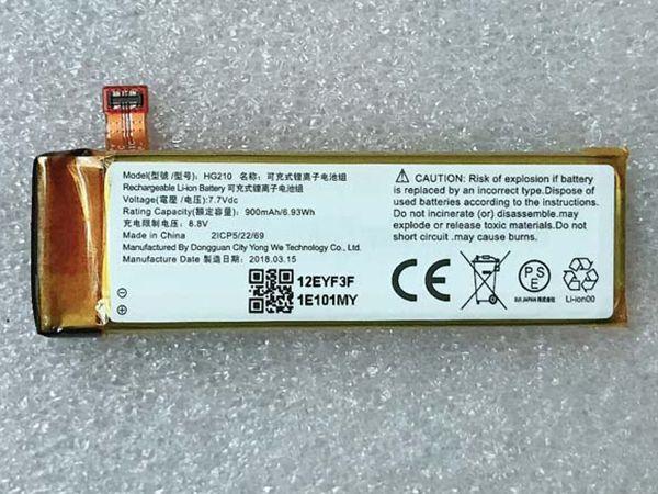 Batterie interne HG210