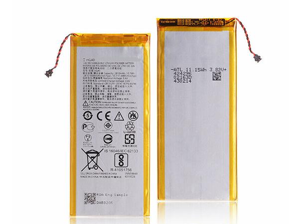 Batterie interne smartphone HG40
