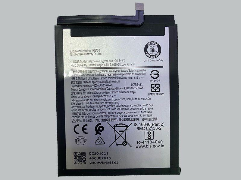 Batterie interne smartphone HQ430