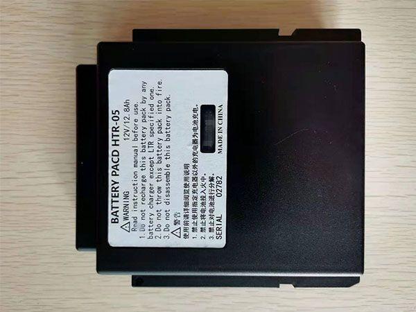 Batterie interne HTR-05
