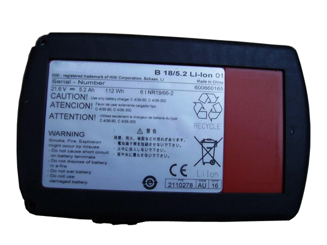 Batterie interne 2116092