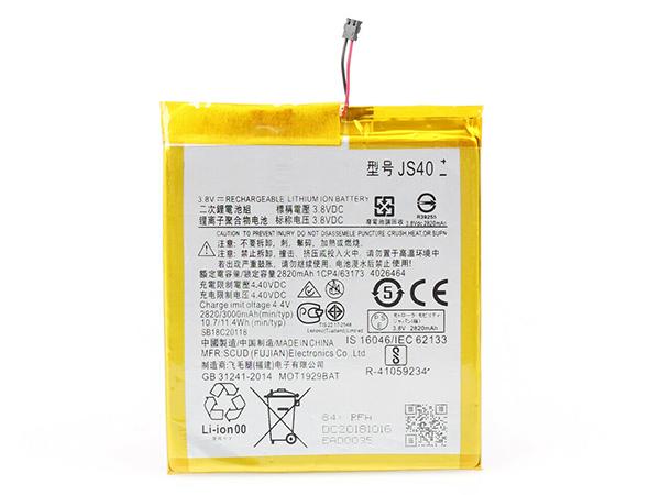 Batterie interne smartphone JS40