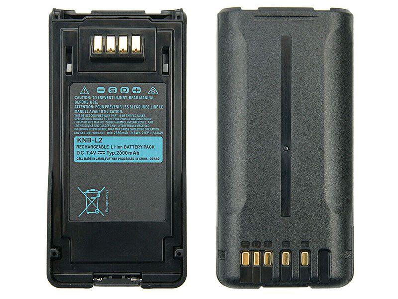 Batterie interne KNB-L2