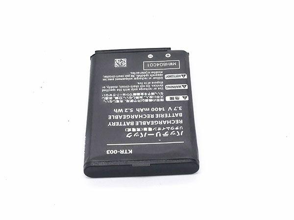 Batterie interne KTR-003