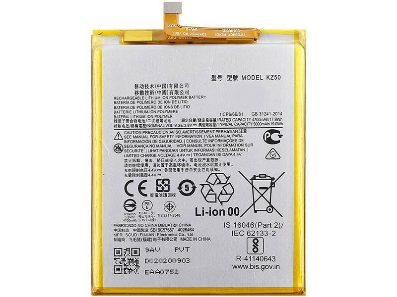 Batterie interne smartphone KZ50