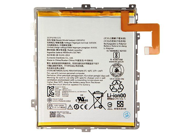 Batterie interne tablette L18D1P32