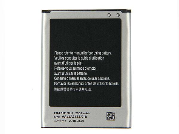 Batterie interne smartphone EB-L1M1NLU