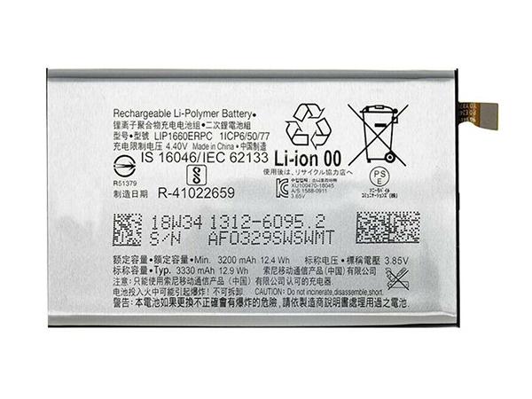 Sony LIP1660ERPC