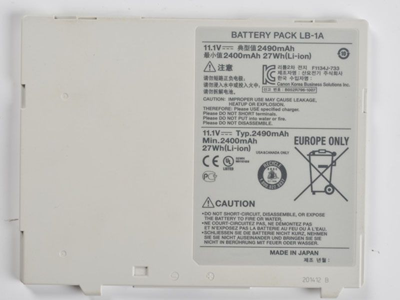Batterie interne LB-1A