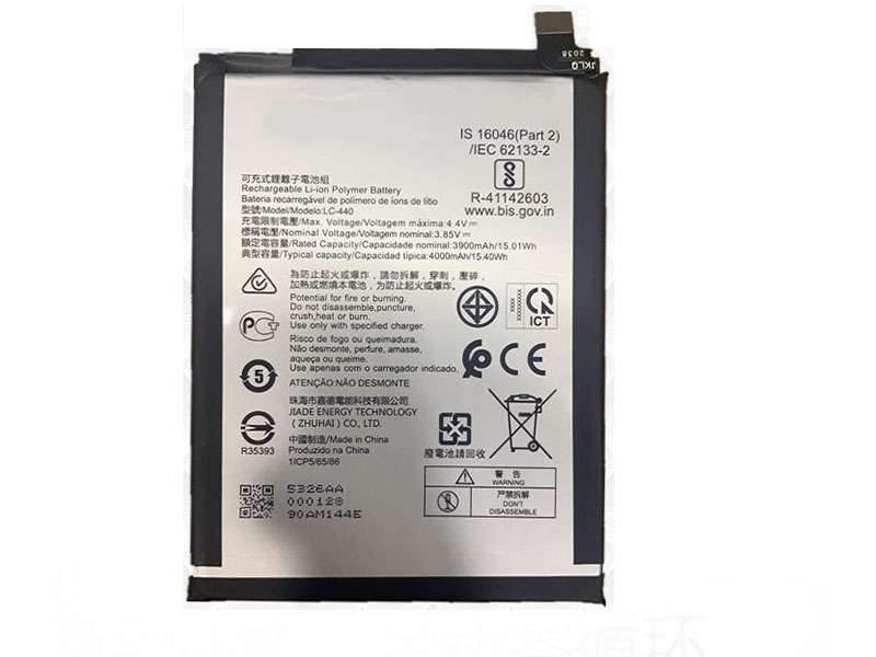 Batterie interne smartphone LC-440