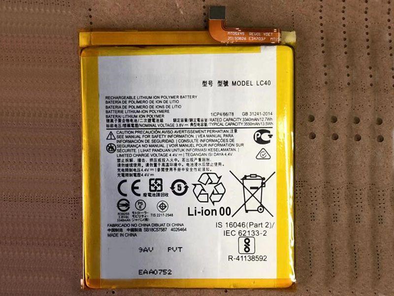 Batterie interne smartphone LC40