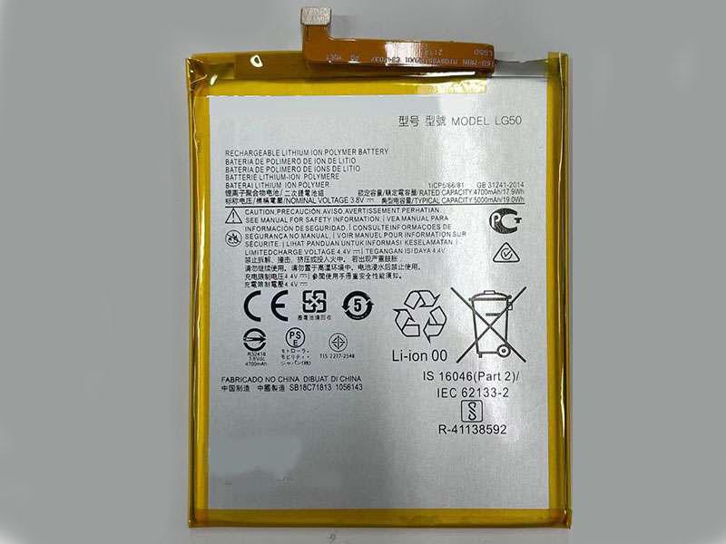 Batterie interne smartphone LG50