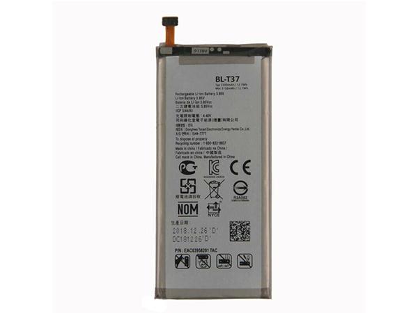 Batterie interne smartphone BL-T37