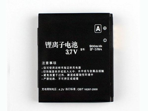 Batterie interne smartphone LGIP-570A