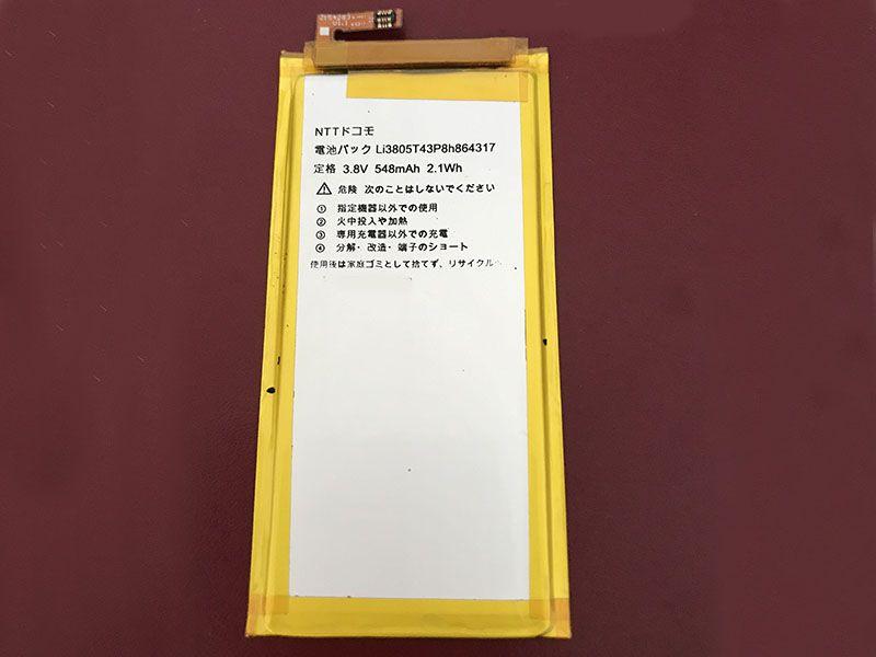 Batterie interne smartphone LI3805T43P8H864317