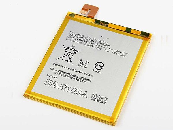 Batterie interne smartphone LIS1554ERPC