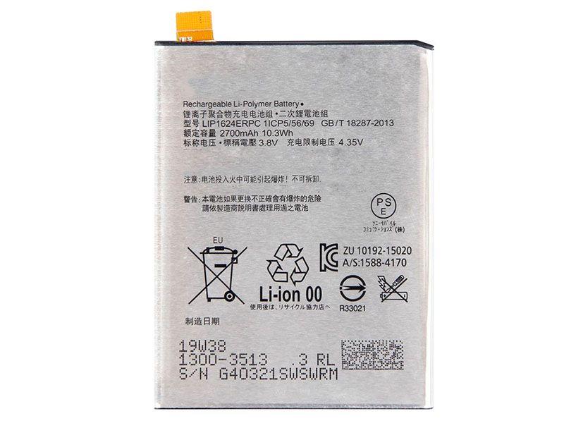 Batterie interne smartphone LIS1624ERPC