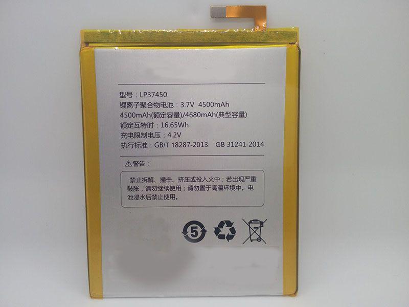 Batterie interne smartphone LP37450