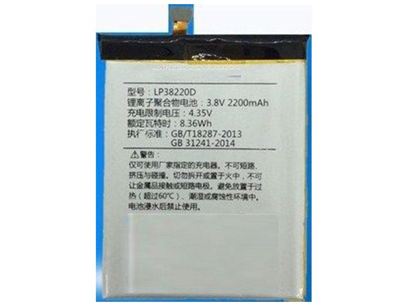 Batterie interne smartphone LP38220D