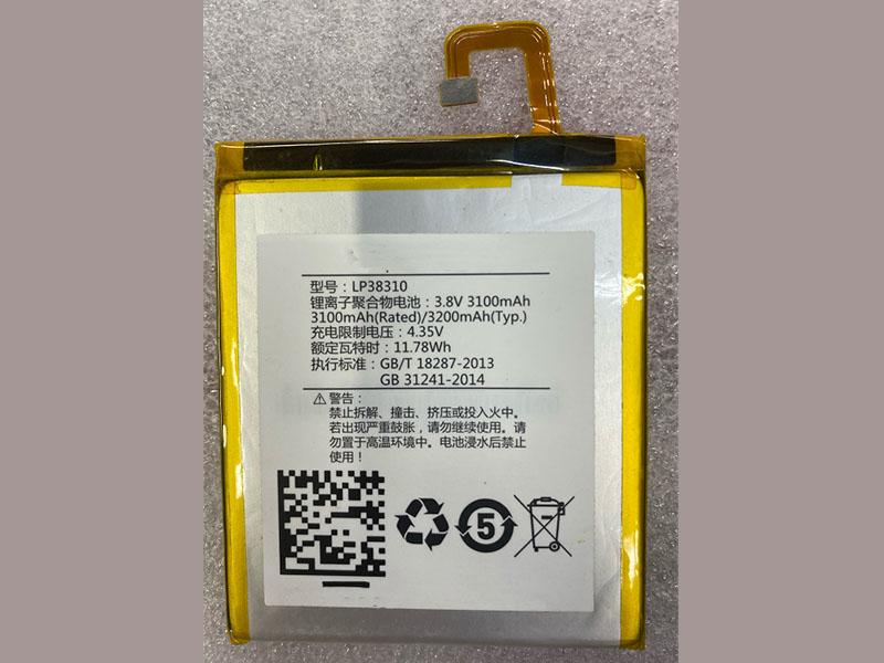 Batterie interne smartphone LP38310