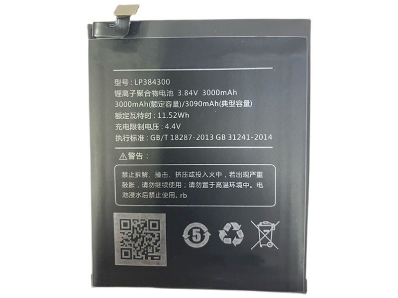 Batterie interne smartphone LP384300