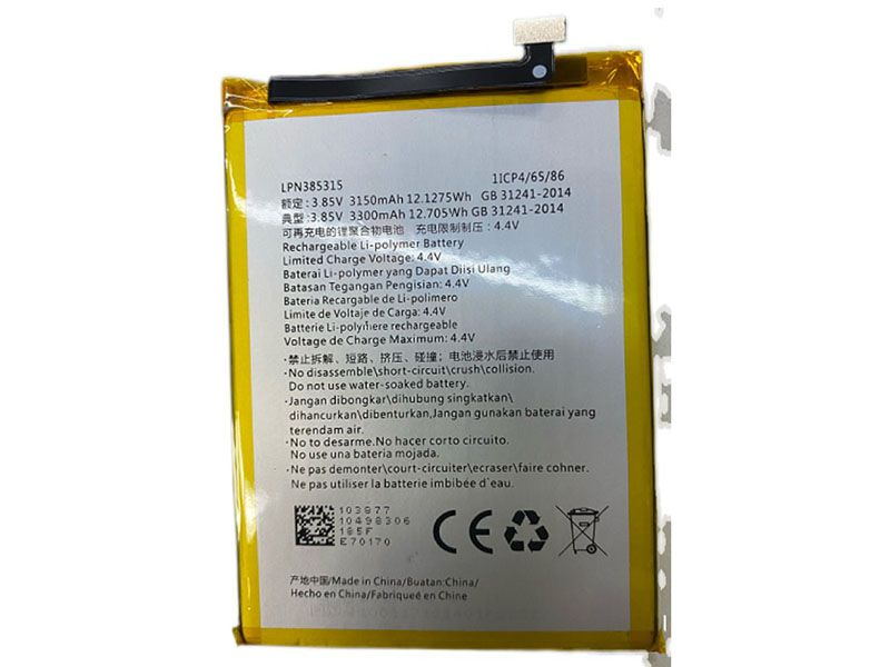 Batterie interne smartphone LPN385315