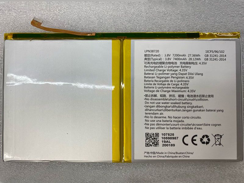 Batterie interne tablette LPN38720