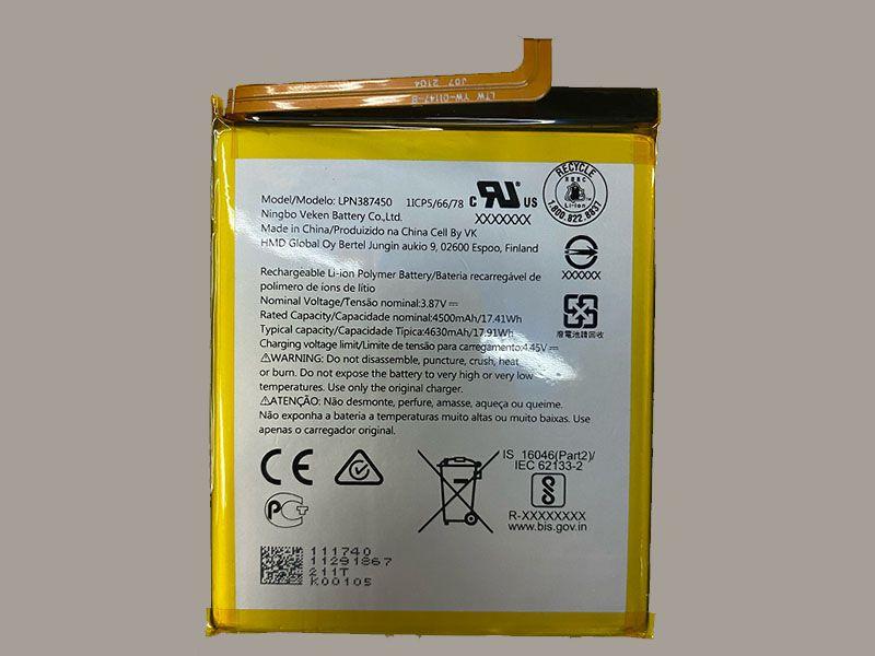 Batterie interne smartphone LPN387450