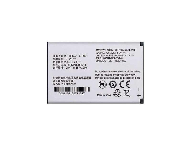 Batterie interne smartphone Li3711T42P3h654246