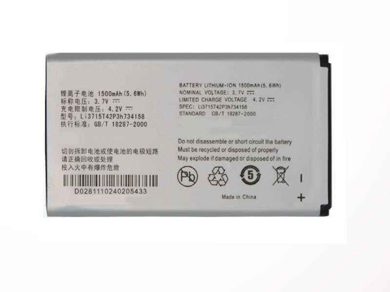 Batterie interne smartphone Li3715T42P3h734158