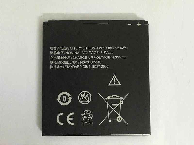 Batterie interne smartphone Li3818T43P3H605646