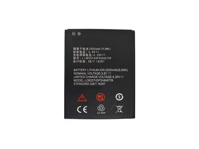 Batterie interne smartphone Li3825T43P3h846739