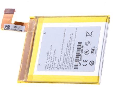 Batterie interne MC-265360
