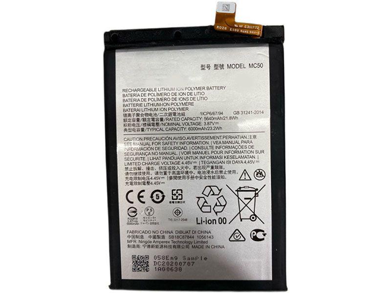 Batterie interne tablette MC50