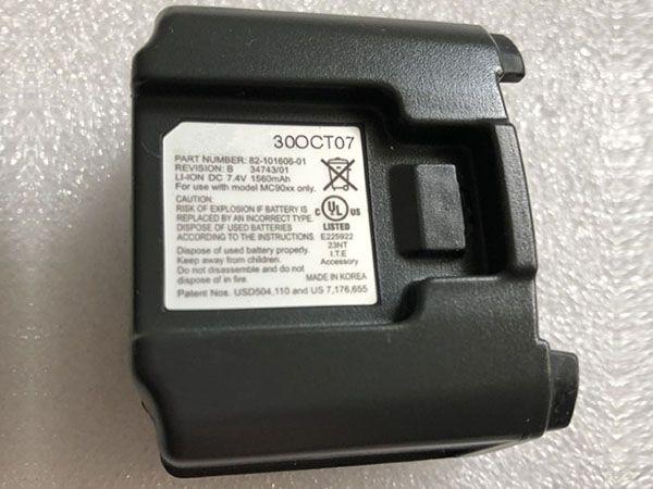 Motorola 21-65587-03 KT-21-61261-01