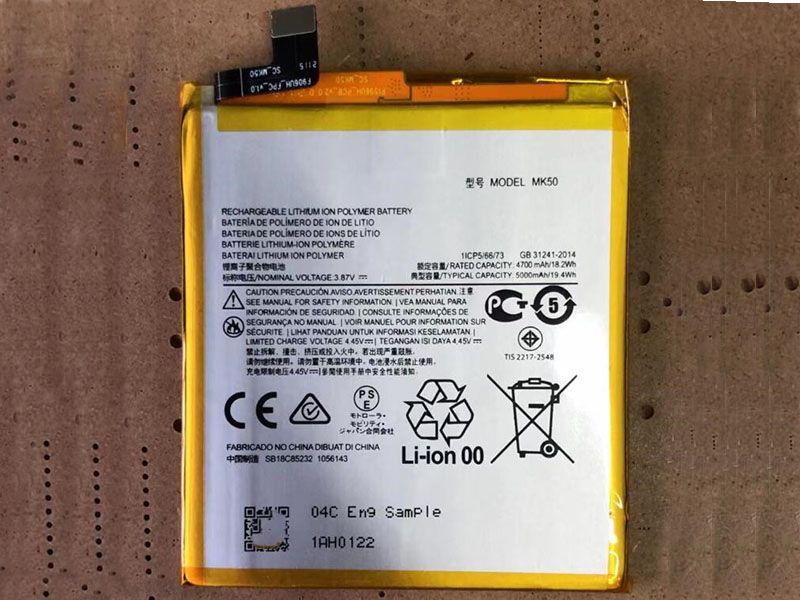 Batterie interne smartphone MK50