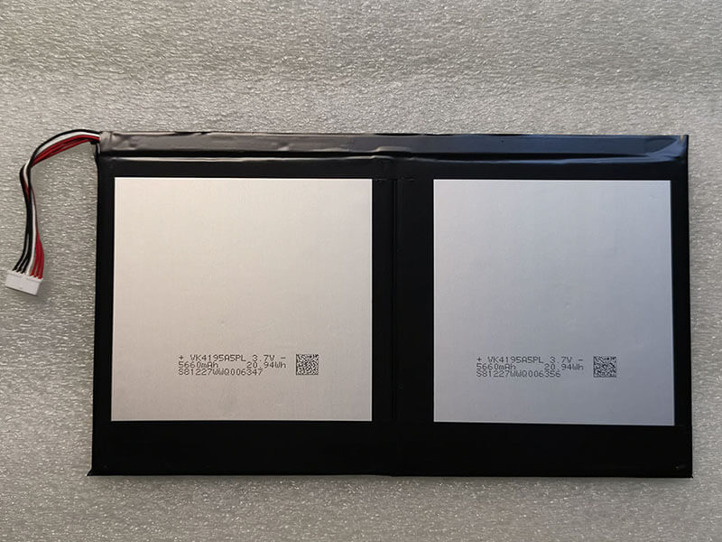 Batterie interne tablette MLP4795117-2P